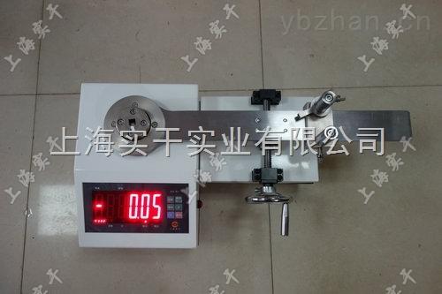 5N.m双量程扭力扳手检测仪价格