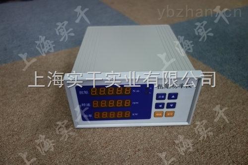 5-50N.m微型电机扭矩测试仪价格