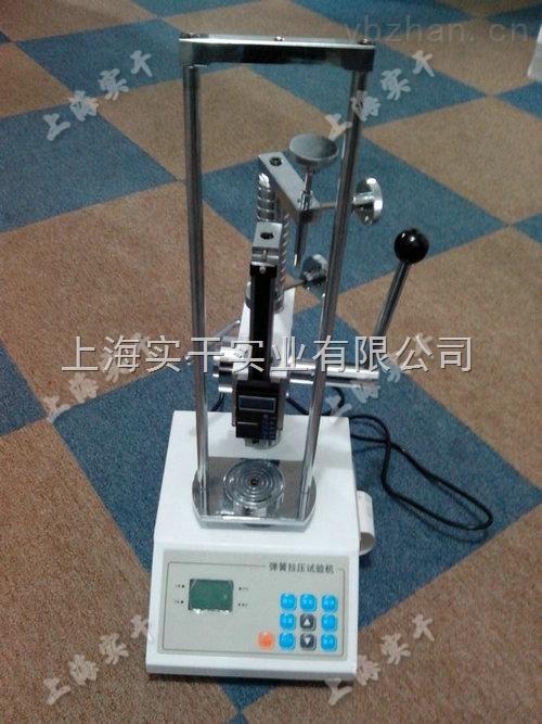 北京500N弹簧拉力测试仪品牌
