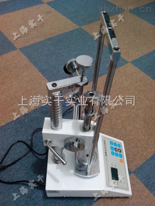 20-200N弹簧压力测试机生产厂家
