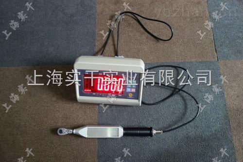 2N.m带改制信号输出数显力矩扳手