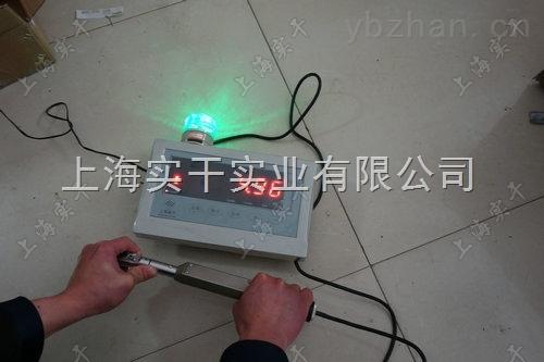 上海500N.m非标改制的数显测力扳手