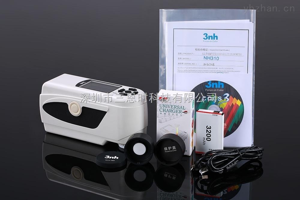 NH310-NH310塑膠五金電子電腦色差儀