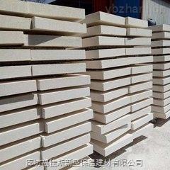 长治AEPS保温板长治硅质板直销价格