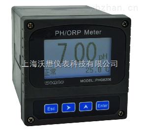 PHG8206-在線PH/ORP計