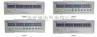 谐波电参数测量仪
