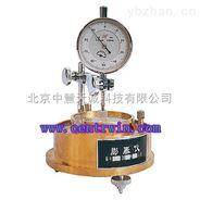 膨胀仪  型号:MNCZ-2