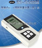 ES-GC02型便携式x、γ辐射剂量当量(率)仪
