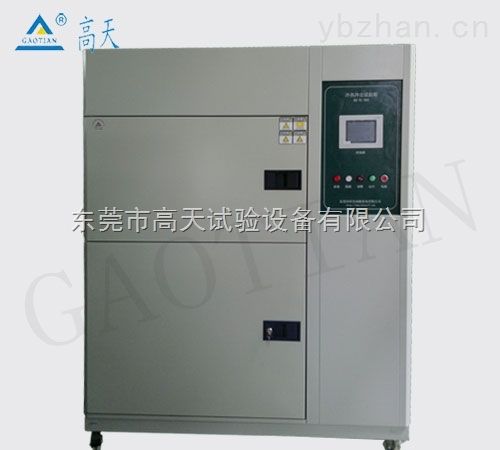 专业定制多功能小型温度变化试验箱报价