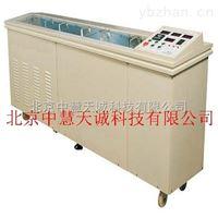 噴霧激光粒度儀  型號:KCJL-3000