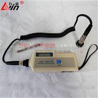 力盈手持數字工作測振儀ZXP-C63便攜式測振儀特價
