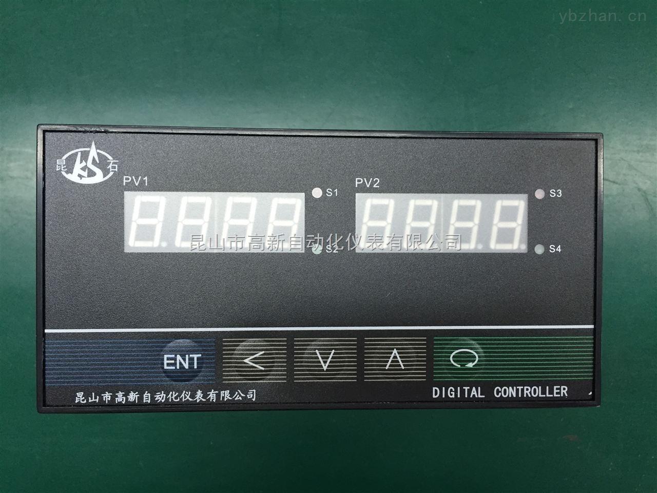 XMTA-33220A1-智能数字显示控制仪