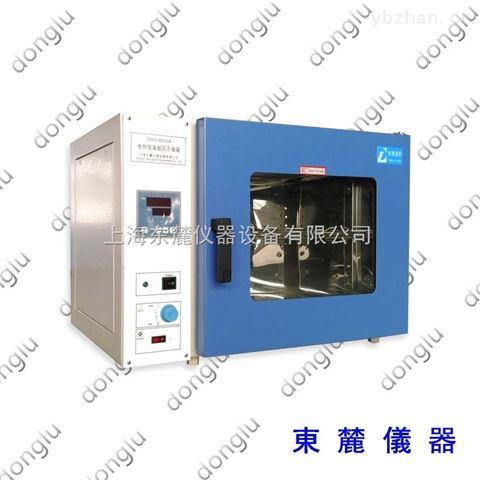 干燥箱梯度升溫雙傳感器性能