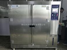 GT-ZY-263湖北紫外光耐候试验箱  光照老化测试箱