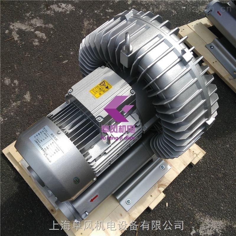 上海高压鼓风机
