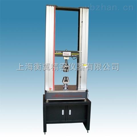 HY-1080-上海高低溫拉力試驗機優質供應新聞資訊