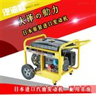手推式6KW汽油发电机价格