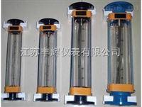 液体玻璃转子流量计价格