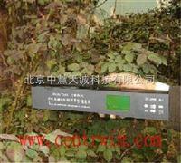 手持式叶面积仪/植物叶面积测定仪