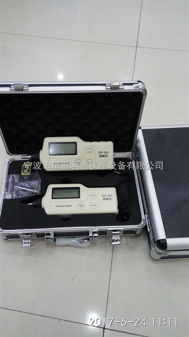 UT311數字測振儀,測振儀廠家批發