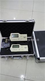ZXP-C63ZXP-C63便携式测振仪 手持式测振仪