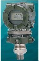 EJA530A-DCS4N-02DEeja智能变送器