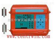 便携式数显裂缝测深检测仪/裂缝深度测试仪  型号:TWDJ-CS-05