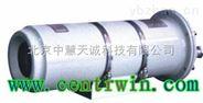 礦用隔爆型攝像儀  型號:BMZKBA-109