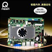 上海zui好的D525CPU工业主板|工控机