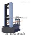 微机控制钢管万能试验机专机专用