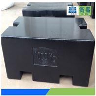 销售1000公斤铸铁砝码|江苏1000kg标准砝码价格