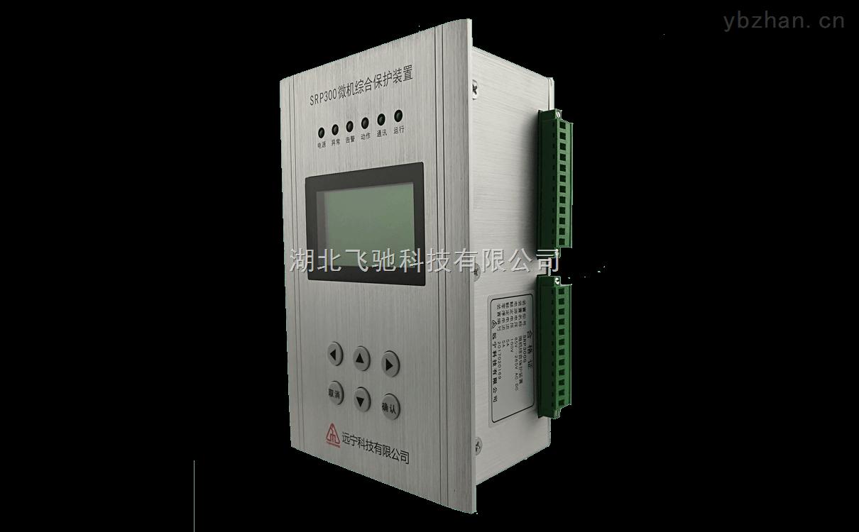 北京四方CSD-213数字式光纤纵联差动保护装置