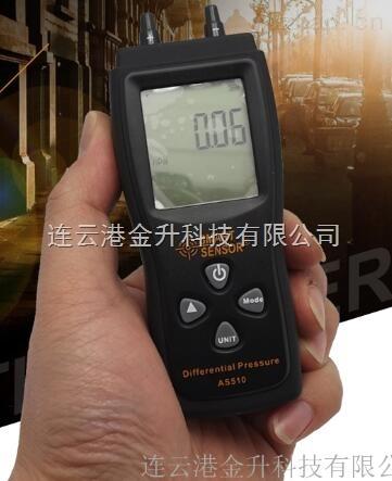 AS510-香港希瑪數字壓力計AS510電力行業應用