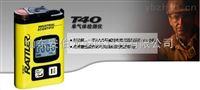 山東安伯龍T40一氧化碳檢測儀
