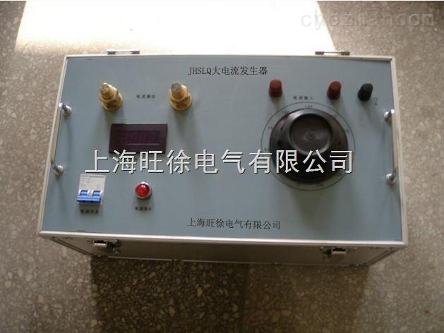 JHSLQ交流直流電流發生器品牌
