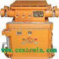 礦用隔爆兼本安型分級閉鎖真空電磁起動器 型號:HTYQJZ-315/1140(660)S