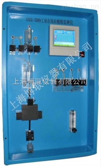宁波在线硅酸根分析仪(3通道),0-5mg/L三通道硅表