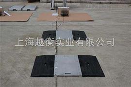 上海便携式汽车衡价格 汽车衡参数