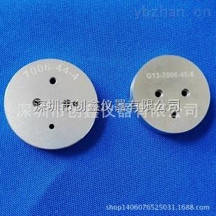 深圳创鑫G13灯头量规(全套2件G13灯头量规)