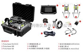 Fixturlaser ECOFixturlaser ECO无线蓝牙对中仪新款上市