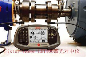 LET100瑞典Fixtur-laser LET100激光对中仪