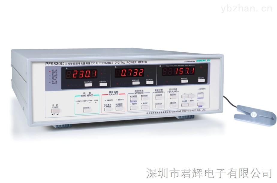杭州遠方PF9830C三相智能現場電量測量儀(功率測試分析儀)