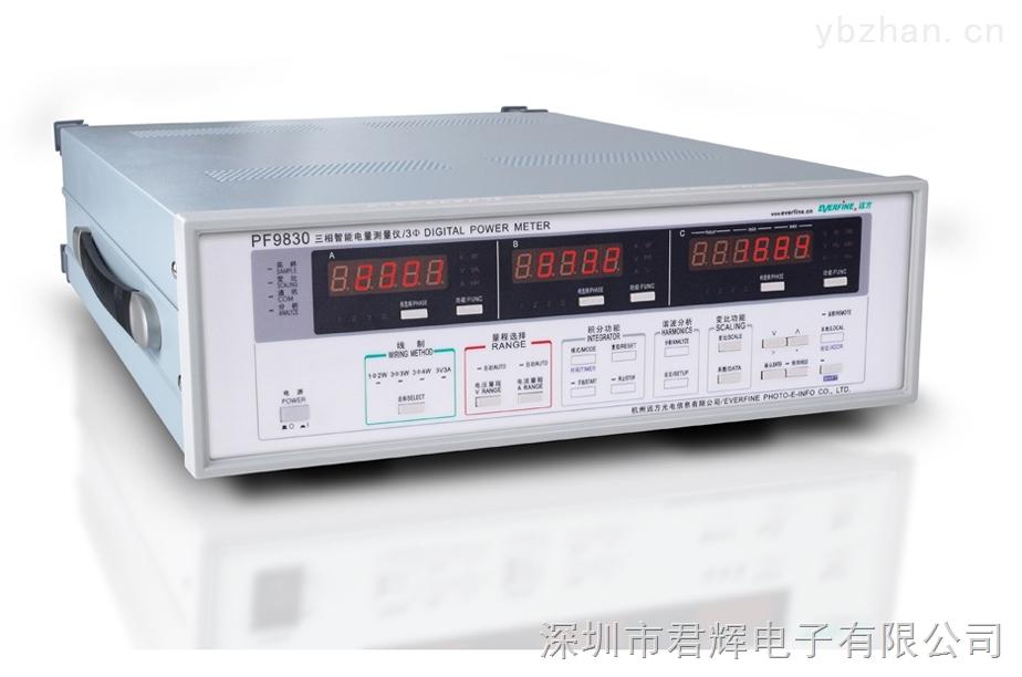杭州遠方PF9830三相智能電量測量儀(功率分析測試儀)