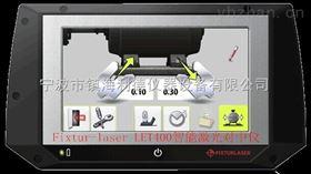Fixtur-laser LET400Fixtur-laser LET400智能激光对中仪 瑞典进口 中国总代理