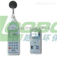 路博厂家热销HS6288B噪声频谱分析仪噪声计