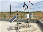 KDQX-4光伏发电站用的气象监测站