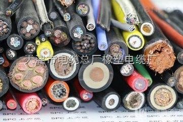 经销采煤机电缆规格3*150+1*50/MC电缆