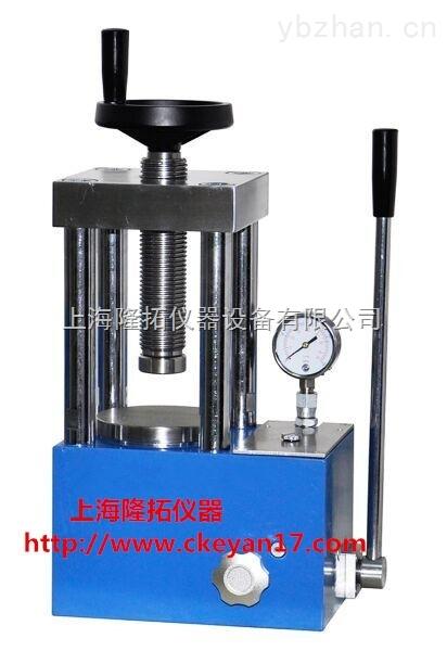 769YP-40C-手动粉末压片机/40吨价格