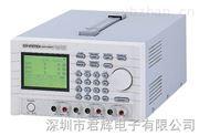 台湾固玮 PST系列 可编程线性直流电源