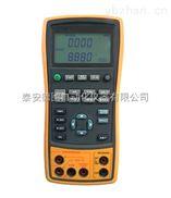 DTZ-200温度二次仪表校准系统